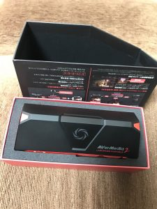 AVerMedia Live Gamer Portable2 AVT-C878