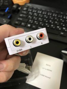 コンポジット→HDMI変換器